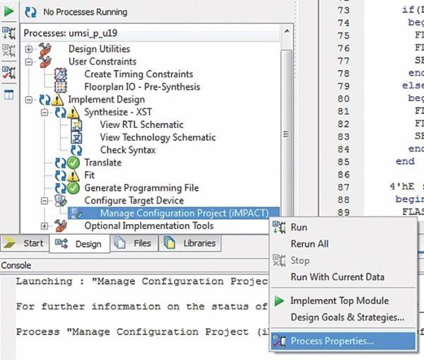 Запуск настроек конфигурационного проекта в ISE DS