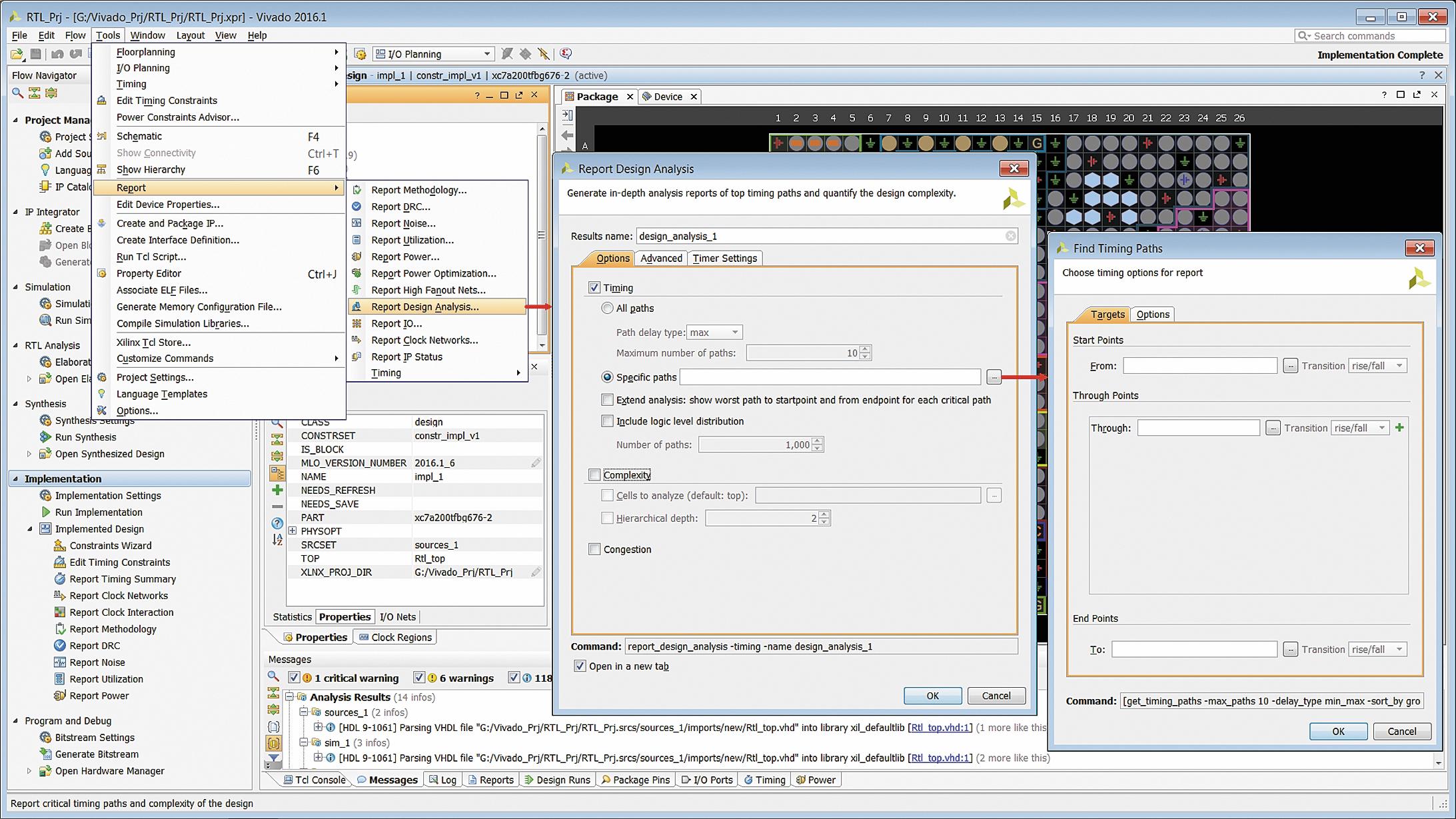 Установка основных параметров углубленного анализа проекта, реализованного в кристалле программируемой логики или расширяемой процессорной платформы