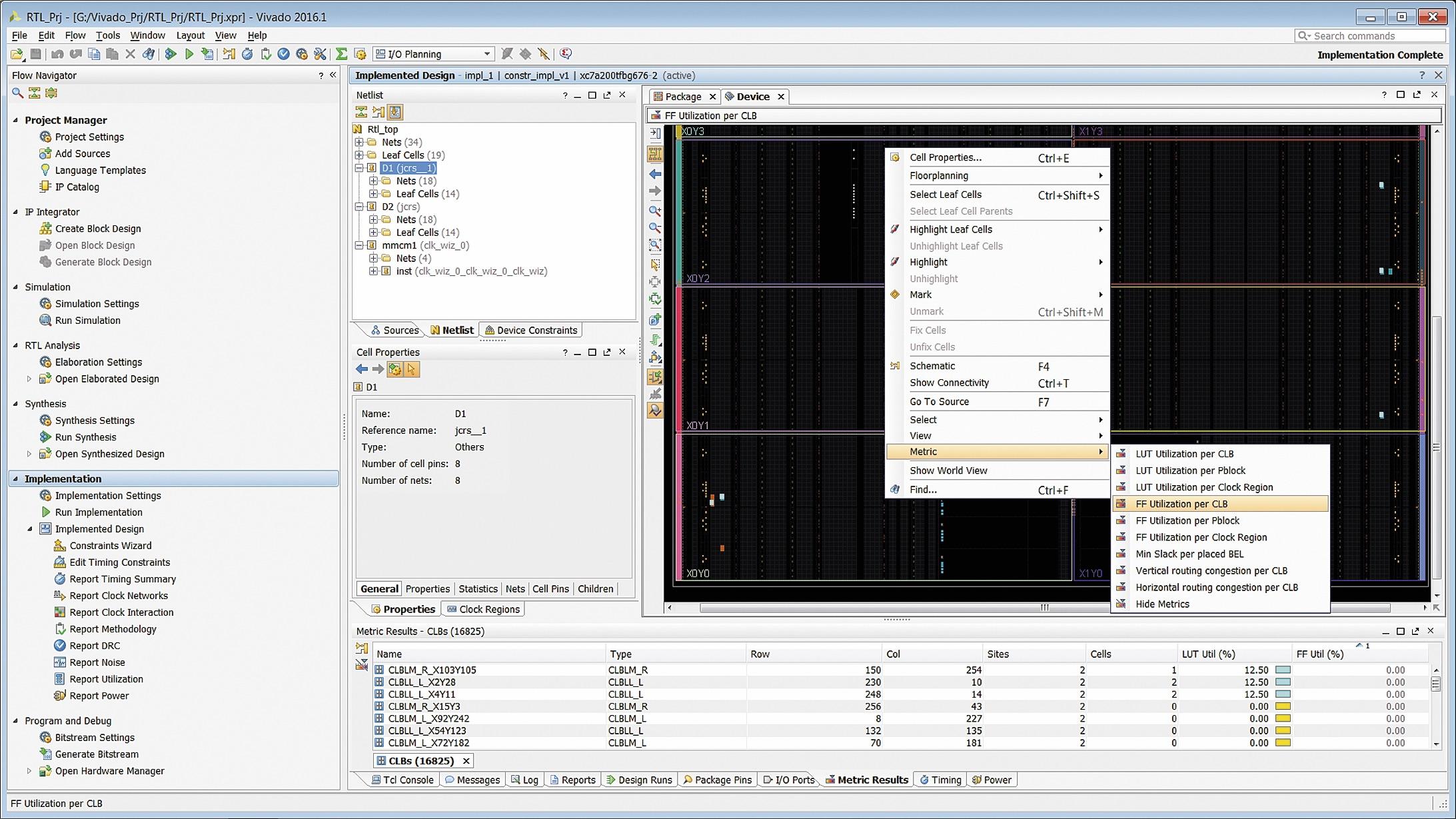 Быстрое отображение выбранного показателя плотности распределения используемых ресурсов ПЛИС или программируемой системы на кристалле