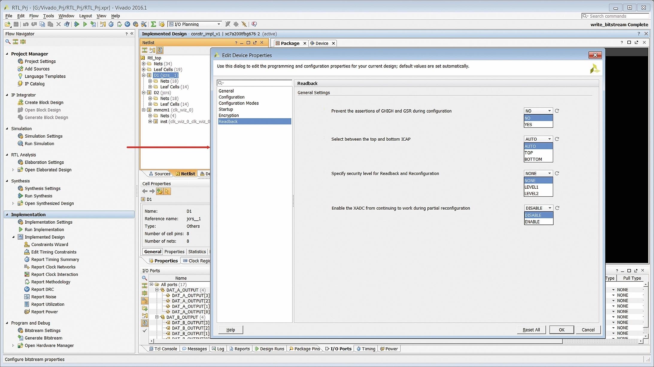 Установка параметров частичного реконфигурирования и обратного считывания конфигурационных данных ПЛИС или программируемой системы на кристалле