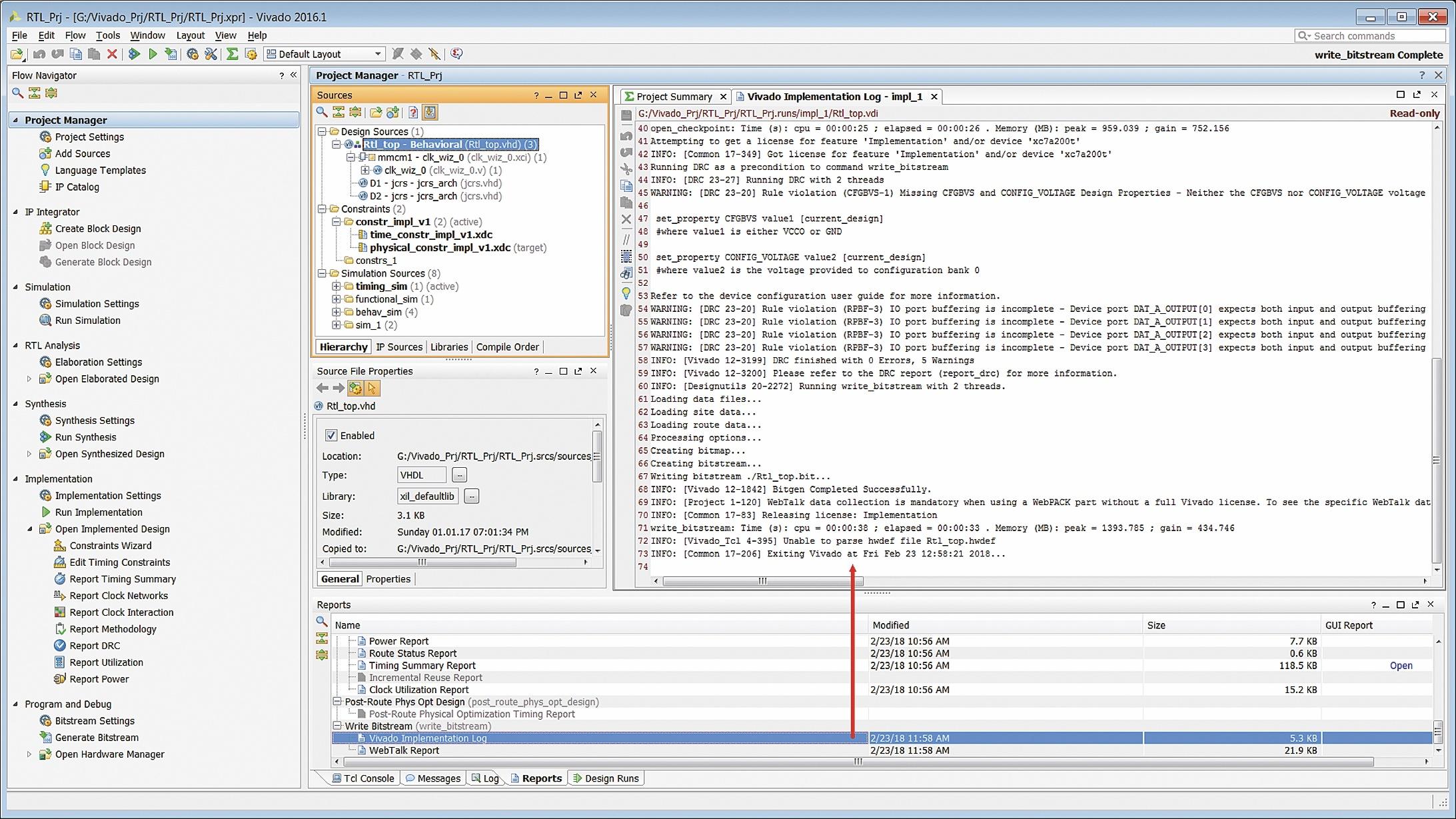 Отображение отчета о выполнении этапа генерации конфигурационной последовательности проектируемого устройства