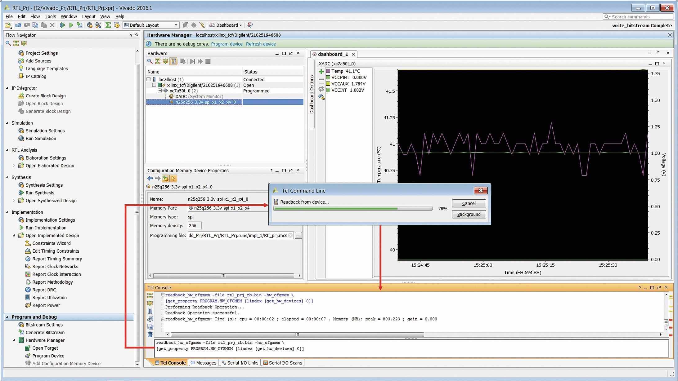 Чтение информации из конфигурационной Flash-памяти с последующей записью в файл на диске