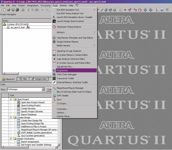 Запуск Programmer из САПР Quartus II
