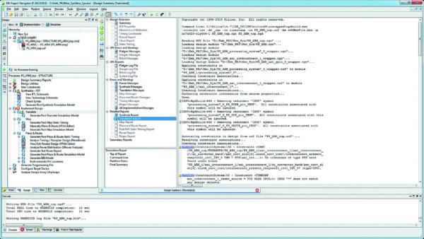 Открытие отчета о результатах трансляции проекта аппаратной части разрабатываемой микропроцессорной системы