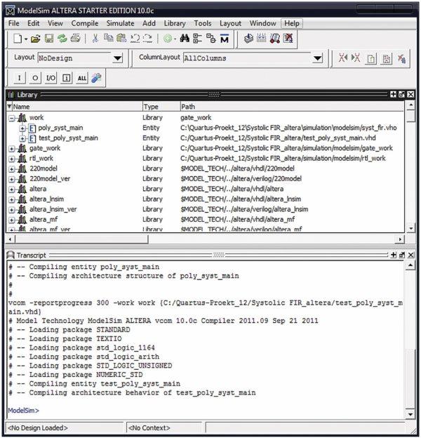 Создание рабочей библиотеки work, в которую помещается два объекта: poly_syst_main и test_poly_syst_main