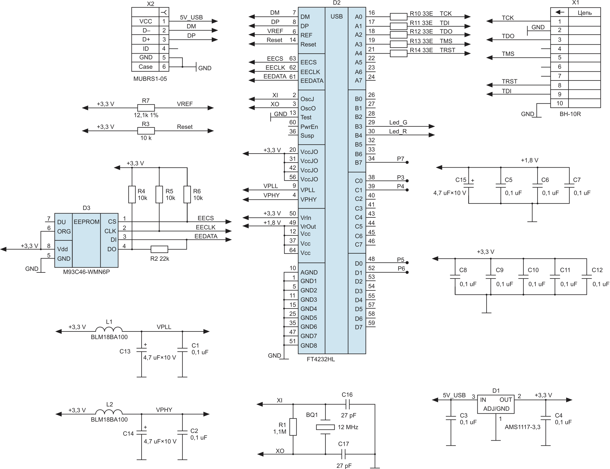 Принципиальная схема универсального программатора