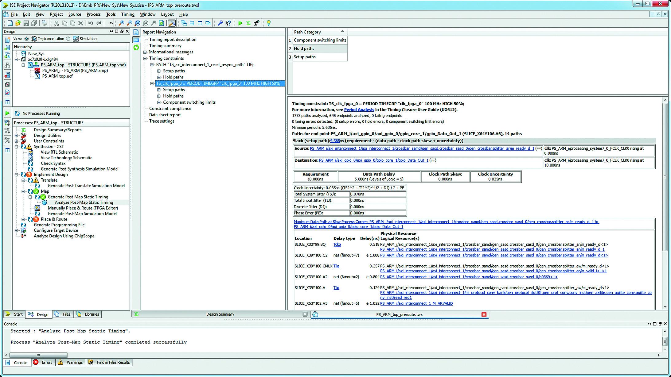 Отображение отчета о результатах временного анализа в HTML-формате