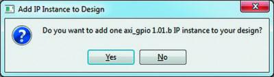 Запрос подтверждения включения экземпляра IP-ядра в состав спецификации MHS